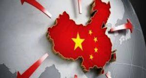china-comercio